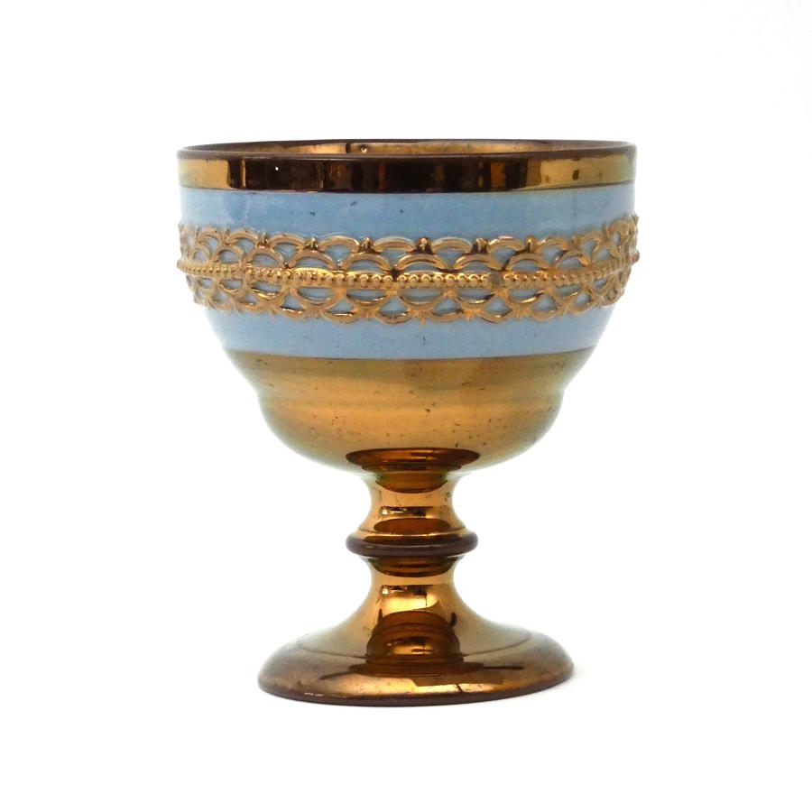 Moulded Copper Lustre Goblet