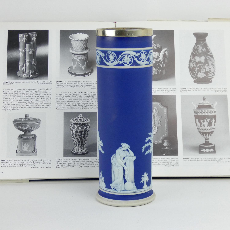 Large Spill Vase