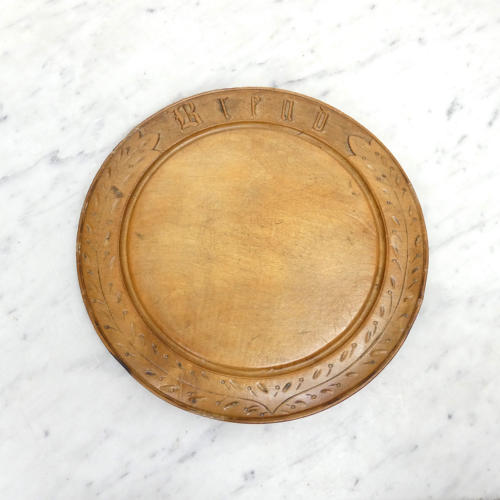 Antique chip carved breadboard