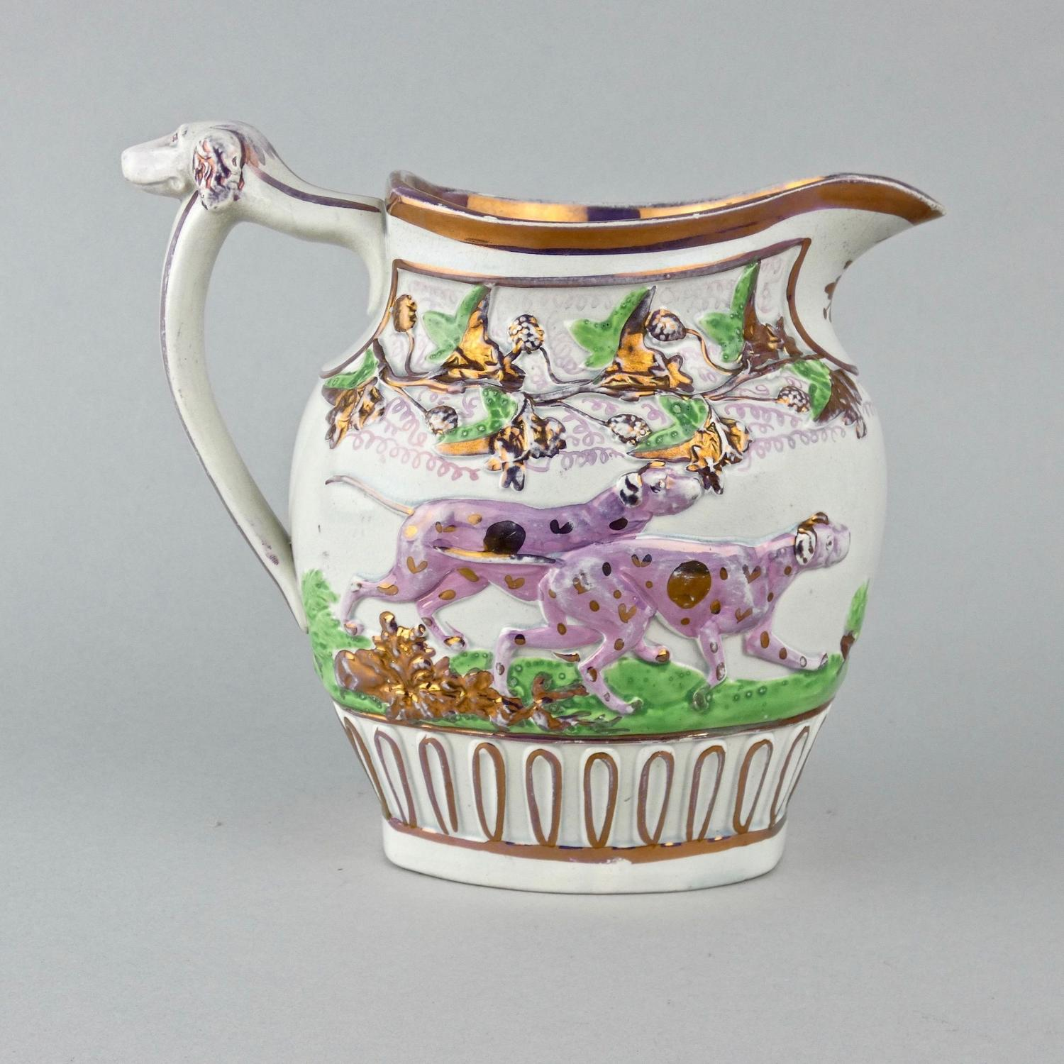 Pink lustre jug with dog's head handle