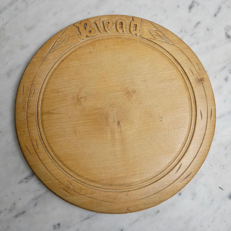 Victorian 'Bread' board