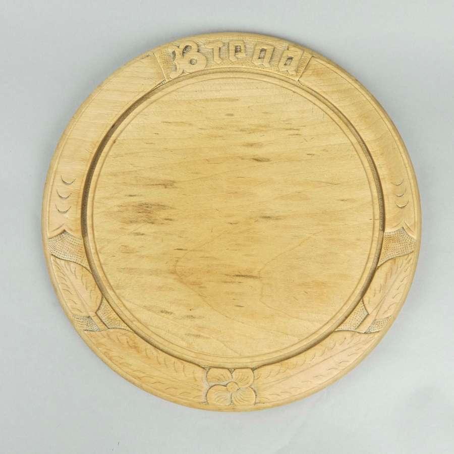Sycamore breadboard c.1910