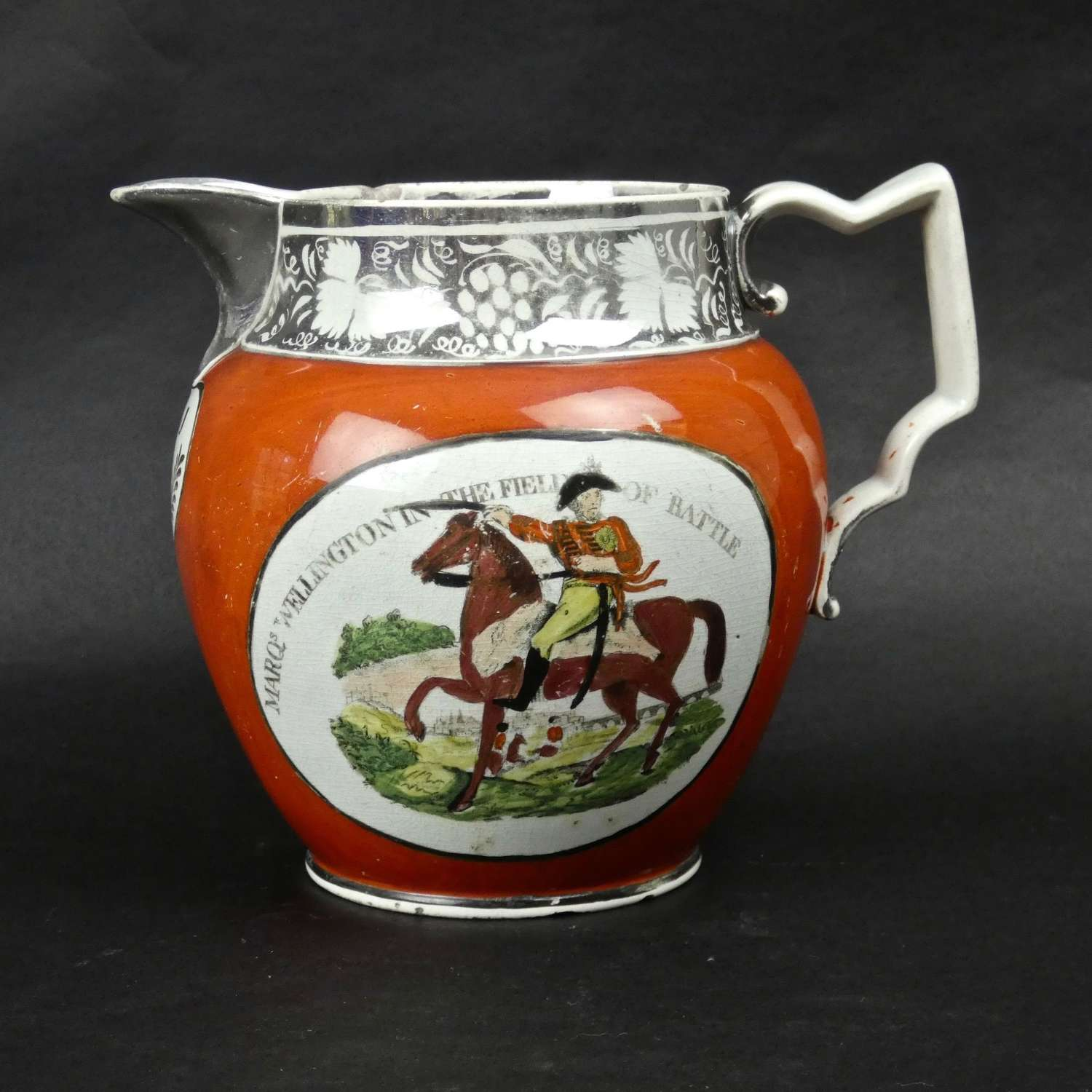 Silver lustre jug depicting the Marquis of Wellington