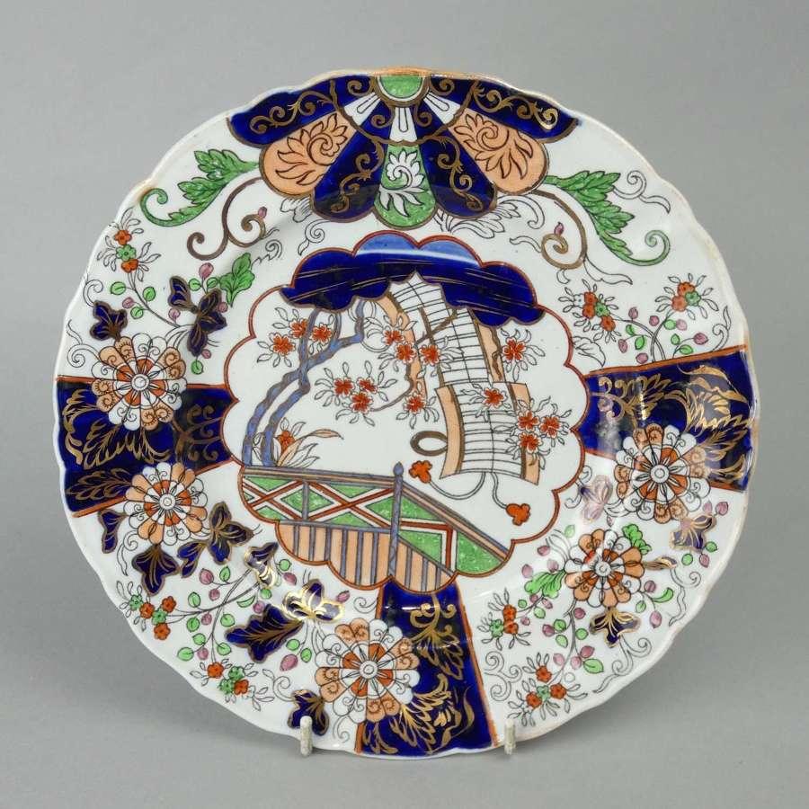 Mason's Ironstone Plate