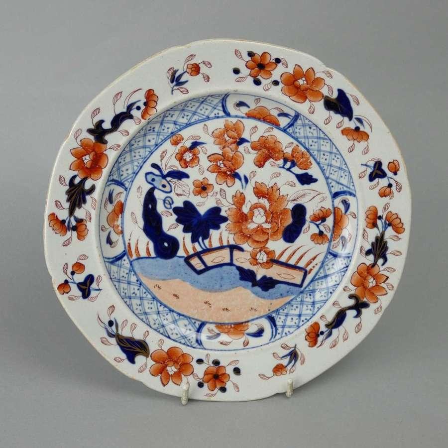 Mason's Imari, Ironstone Plate