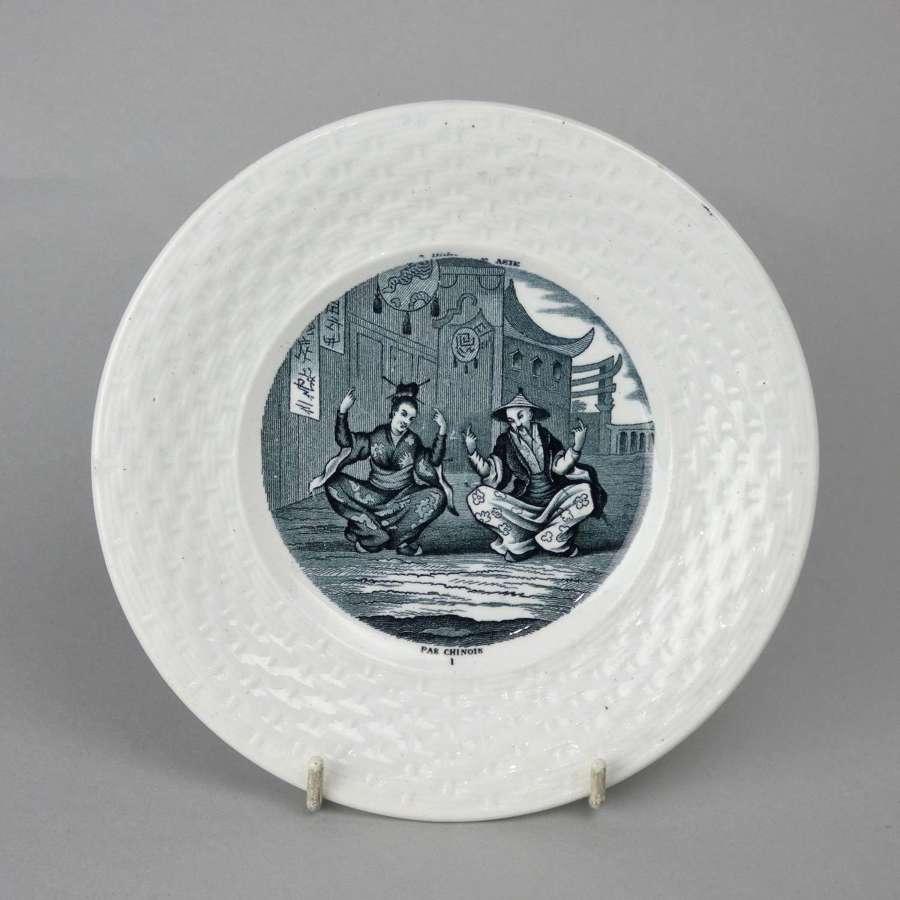 4 Children's plates