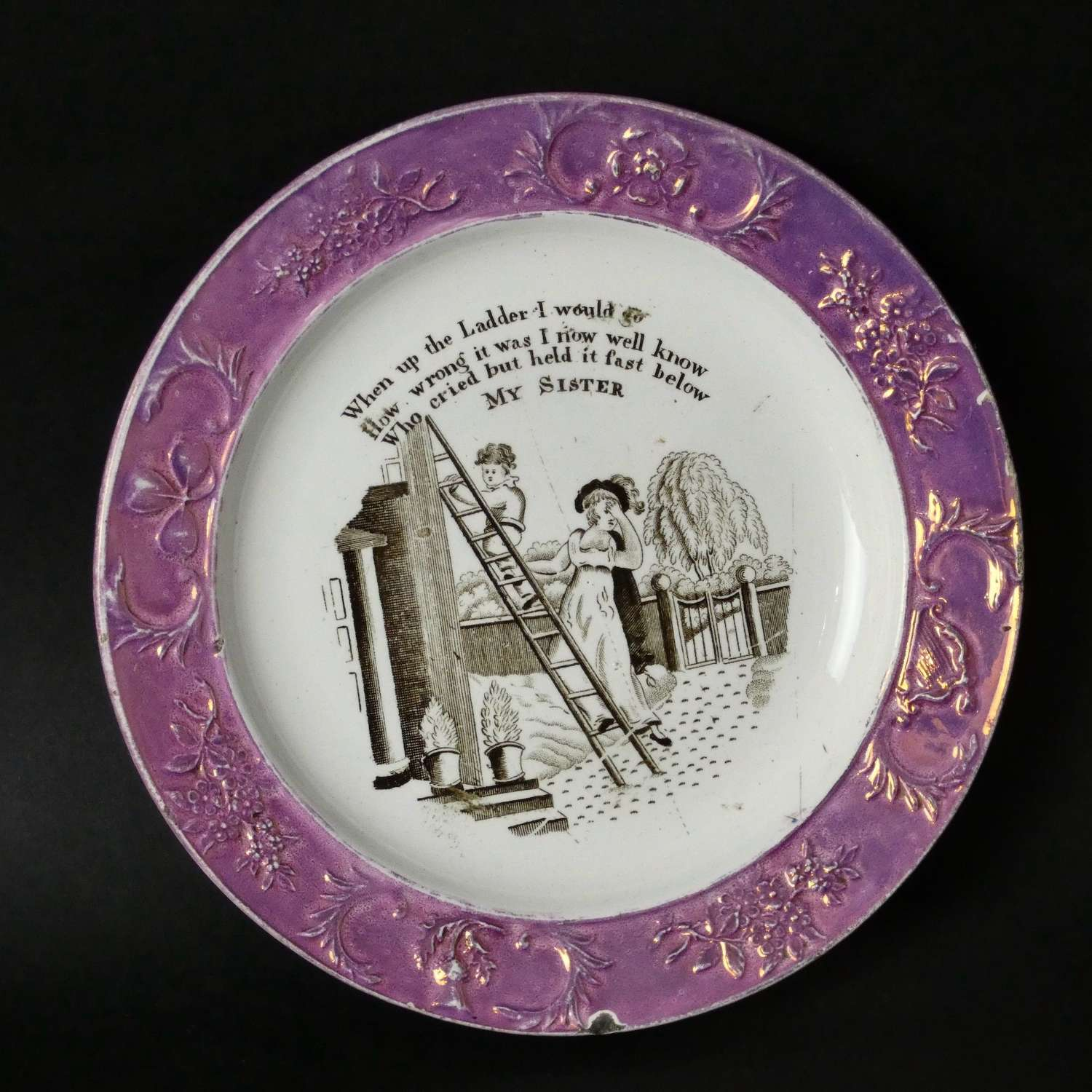 Child's plate with lustre border