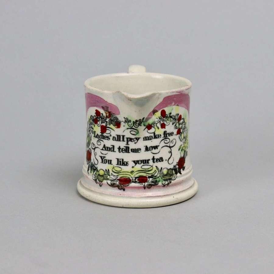 Small, Sunderland lustre jug
